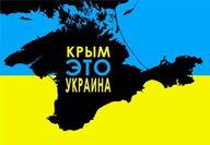 Україномовна книга для тих, хто в Криму - це більше, ніж просто книга