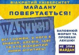 Лекція про пошуки ідеального культурного формату у Відкритому Університеті Майдану