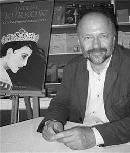 Андрій Курков - фото