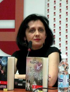 Дара Корній - фото