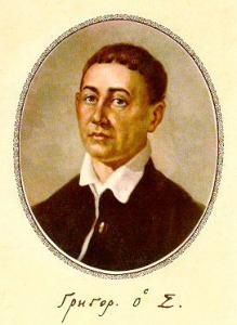 Григорій Сковорода - фото
