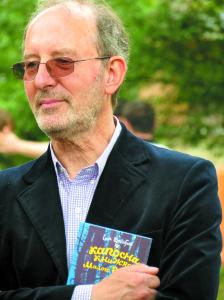 Іан  Вайброу - фото
