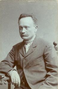 Іван Франко - фото