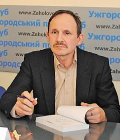 Мирослав Дочинець - фото