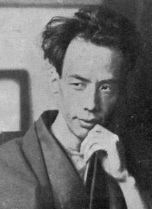 Рюноске Акутаґава - фото