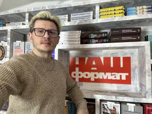 Сергій «Колос» Мартинюк - фото