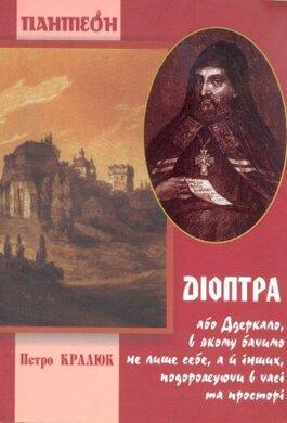 - фото книги