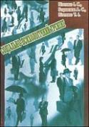 Книга -Усі ГДР