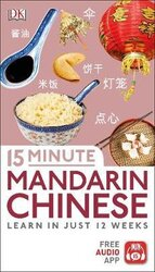 15 Minute Mandarin Chinese: Learn in Just 12 Weeks - фото обкладинки книги