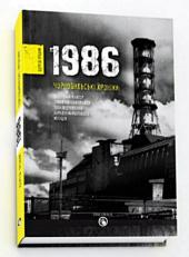1986. Чорнобильські хроніки - фото обкладинки книги