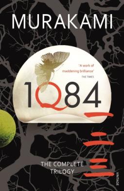 1Q84. Books 1, 2, 3 - фото книги