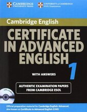 CAE Practice Tests: Cambridge Certificate in Advanced English 1 for updated exam Self-study Pack: Official Examination papers from University of Cambridge ESOL Examinations - фото обкладинки книги