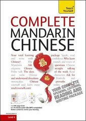 Complete Mandarin Chinese Beginner to Intermediate Book and Audio Course : Learn to read, write, speak and understand a new language with Teach Yourself - фото обкладинки книги