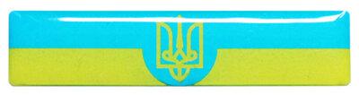 """3D Наліпка """"Прапор з тризубом"""""""