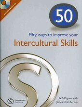 50 Ways to Improve Your Intercultural Skills - фото обкладинки книги