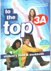 To the Top  3A Student's Book+WB with CD-ROM with Culture Time for Ukraine - фото обкладинки книги