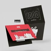 Подарунковий сертифікат: номінал 1000 грн - фото обкладинки книги