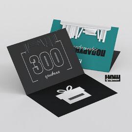 Подарунковий сертифікат: номінал 500 грн - фото книги