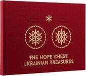 The Hope Chest. Ukrainian Treasures - фото обкладинки книги