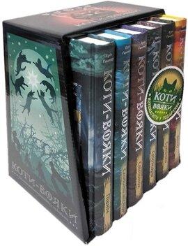 Коти-вояки. Комплект 6 книг. Цикл 2. Нове пророцтво - фото книги