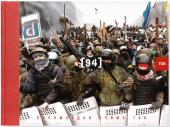 94 дні. Євромайдан очима ТСН - фото обкладинки книги