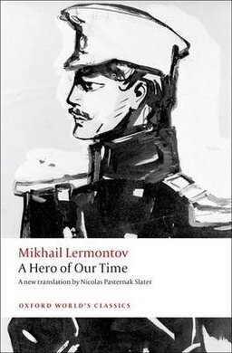 A Hero of Our Time - фото книги