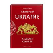 A history of Ukraine. A short course - фото обкладинки книги