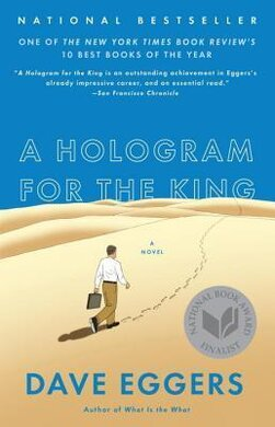 A Hologram for the King - фото книги