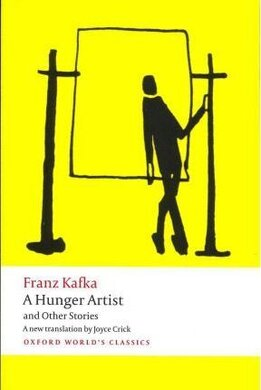 A Hunger Artist and Other Stories - фото книги
