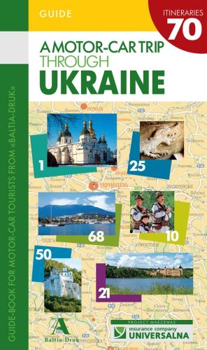 Книга A motor-car trip through Ukraine