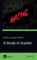 Посібник A Study in Scarlet