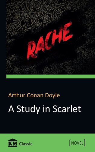 Книга A Study in Scarlet