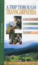 Книга A trip through Transcarpathia