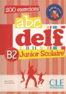 ABC DELF Junior scolaire B2 Livre+DVD-ROM+corriges et transcriptions (підручник+аудіодиск) - фото книги