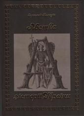 Абетка з історії України - фото обкладинки книги