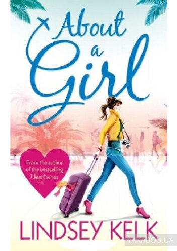 Книга About a Girl