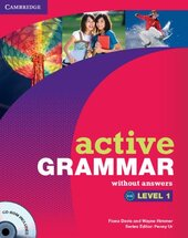 Active Grammar Level 1 Book without answers and CD-ROM (підручник+аудіодиск) - фото обкладинки книги