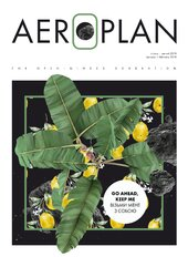 Aeroplan №36 Космічний (січень-лютий) - фото обкладинки книги