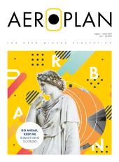 Aeroplan №38 Урбаністичний (червень-липень) - фото обкладинки книги
