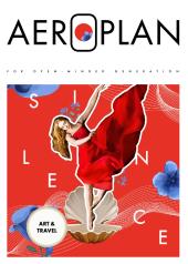 Aeroplan №40 Тиша (грудень-лютий) - фото обкладинки книги