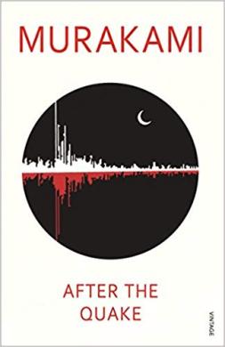 After the Quake - фото книги