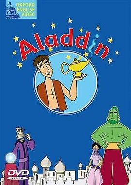 Aladdin: DVD - фото книги