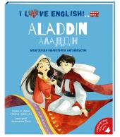 Аладдін. Моя перша бібліотечка англійською - фото обкладинки книги