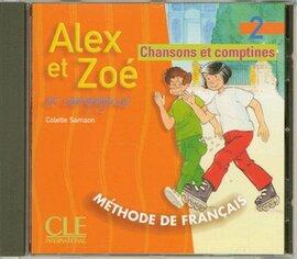Alex et Zoe 2. CD audio individuelle (аудіодиск до робочого зошита) - фото книги