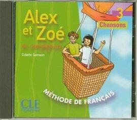 Alex et Zoe 3. CD audio individuelle (аудіодиск до робочого зошита) - фото книги