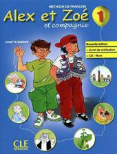Alex et Zoe Nouvelle 1 Cahier d'activite's + CD audio DELF Prim (підручник) - фото обкладинки книги