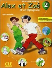 Alex et Zoe Nouvelle 2 Livre de L'eleve + Livret de civilisation (підручник+аудіодиск) - фото обкладинки книги