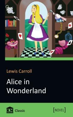 Alice in Wonderland - фото книги