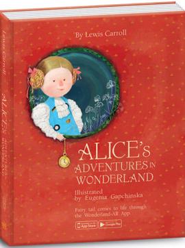 Alice's Adventures in Wonderland. Ілюстрації Євгенії Гапчинської - фото книги