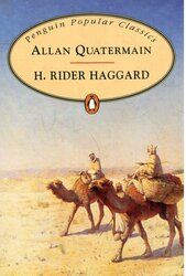 Allan Quatermain - фото обкладинки книги